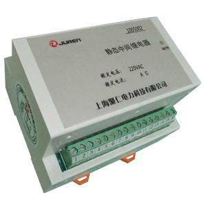 �z-(����ojz/k�.�_jz-7gy-l710k中间继电器